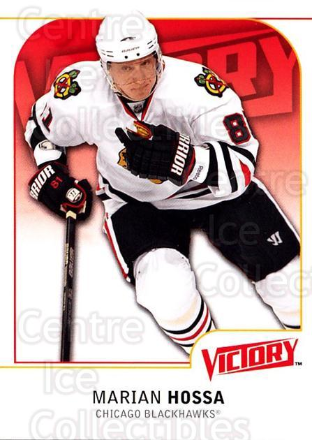 2009-10 UD Victory #261 Marian Hossa<br/>6 In Stock - $1.00 each - <a href=https://centericecollectibles.foxycart.com/cart?name=2009-10%20UD%20Victory%20%23261%20Marian%20Hossa...&quantity_max=6&price=$1.00&code=279637 class=foxycart> Buy it now! </a>
