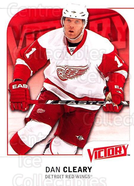 2009-10 UD Victory #267 Daniel Cleary<br/>5 In Stock - $1.00 each - <a href=https://centericecollectibles.foxycart.com/cart?name=2009-10%20UD%20Victory%20%23267%20Daniel%20Cleary...&quantity_max=5&price=$1.00&code=279643 class=foxycart> Buy it now! </a>