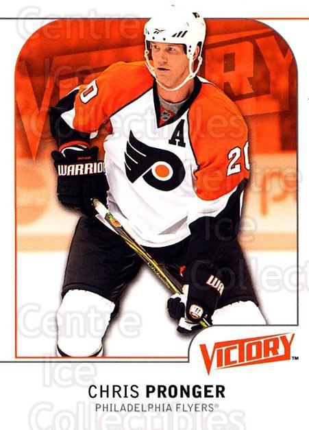 2009-10 UD Victory #287 Chris Pronger<br/>5 In Stock - $1.00 each - <a href=https://centericecollectibles.foxycart.com/cart?name=2009-10%20UD%20Victory%20%23287%20Chris%20Pronger...&quantity_max=5&price=$1.00&code=279663 class=foxycart> Buy it now! </a>