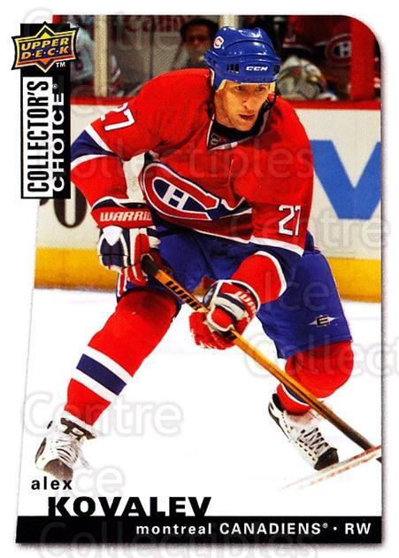 2008-09 Collectors Choice #3 Alexei Kovalev<br/>3 In Stock - $1.00 each - <a href=https://centericecollectibles.foxycart.com/cart?name=2008-09%20Collectors%20Choice%20%233%20Alexei%20Kovalev...&quantity_max=3&price=$1.00&code=279679 class=foxycart> Buy it now! </a>