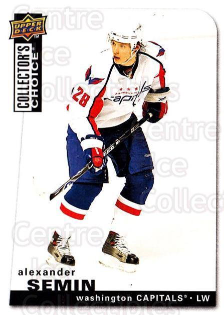 2008-09 Collectors Choice #8 Alexander Semin<br/>3 In Stock - $1.00 each - <a href=https://centericecollectibles.foxycart.com/cart?name=2008-09%20Collectors%20Choice%20%238%20Alexander%20Semin...&quantity_max=3&price=$1.00&code=279684 class=foxycart> Buy it now! </a>