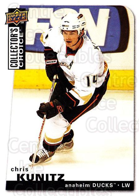 2008-09 Collectors Choice #26 Chris Kunitz<br/>3 In Stock - $1.00 each - <a href=https://centericecollectibles.foxycart.com/cart?name=2008-09%20Collectors%20Choice%20%2326%20Chris%20Kunitz...&quantity_max=3&price=$1.00&code=279702 class=foxycart> Buy it now! </a>