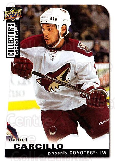 2008-09 Collectors Choice #37 Daniel Carcillo<br/>3 In Stock - $1.00 each - <a href=https://centericecollectibles.foxycart.com/cart?name=2008-09%20Collectors%20Choice%20%2337%20Daniel%20Carcillo...&quantity_max=3&price=$1.00&code=279713 class=foxycart> Buy it now! </a>