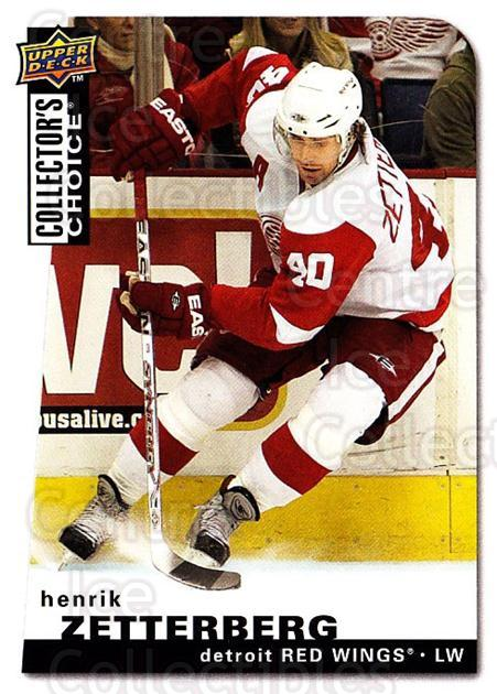 2008-09 Collectors Choice #65 Henrik Zetterberg<br/>3 In Stock - $2.00 each - <a href=https://centericecollectibles.foxycart.com/cart?name=2008-09%20Collectors%20Choice%20%2365%20Henrik%20Zetterbe...&quantity_max=3&price=$2.00&code=279741 class=foxycart> Buy it now! </a>