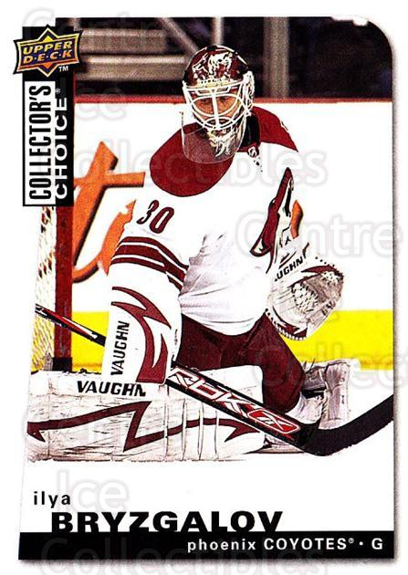 2008-09 Collectors Choice #66 Ilya Bryzgalov<br/>3 In Stock - $1.00 each - <a href=https://centericecollectibles.foxycart.com/cart?name=2008-09%20Collectors%20Choice%20%2366%20Ilya%20Bryzgalov...&quantity_max=3&price=$1.00&code=279742 class=foxycart> Buy it now! </a>
