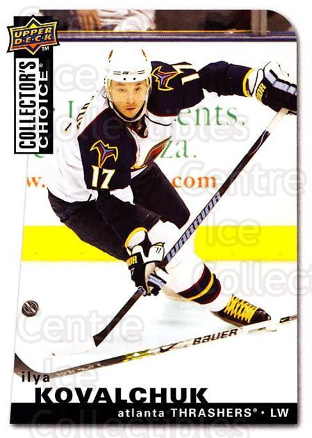2008-09 Collectors Choice #67 Ilya Kovalchuk<br/>2 In Stock - $1.00 each - <a href=https://centericecollectibles.foxycart.com/cart?name=2008-09%20Collectors%20Choice%20%2367%20Ilya%20Kovalchuk...&quantity_max=2&price=$1.00&code=279743 class=foxycart> Buy it now! </a>