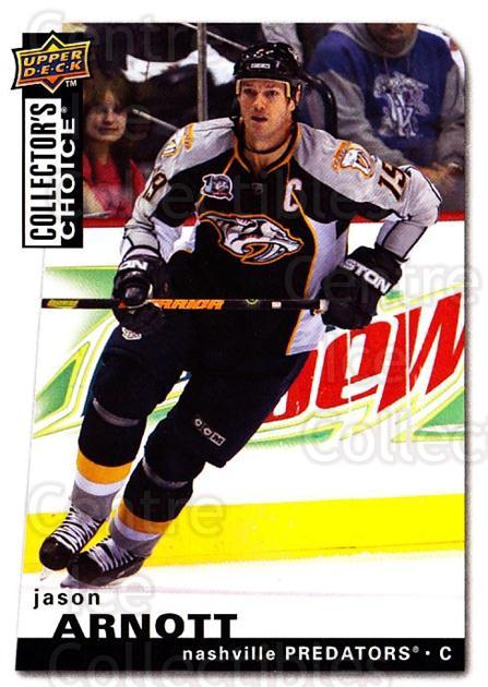 2008-09 Collectors Choice #72 Jason Arnott<br/>2 In Stock - $1.00 each - <a href=https://centericecollectibles.foxycart.com/cart?name=2008-09%20Collectors%20Choice%20%2372%20Jason%20Arnott...&quantity_max=2&price=$1.00&code=279748 class=foxycart> Buy it now! </a>