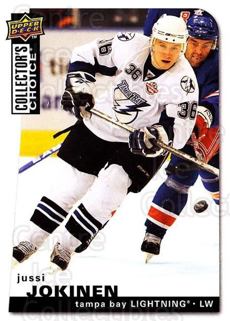 2008-09 Collectors Choice #89 Jussi Jokinen<br/>3 In Stock - $1.00 each - <a href=https://centericecollectibles.foxycart.com/cart?name=2008-09%20Collectors%20Choice%20%2389%20Jussi%20Jokinen...&quantity_max=3&price=$1.00&code=279765 class=foxycart> Buy it now! </a>