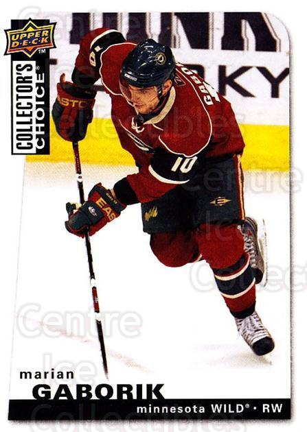 2008-09 Collectors Choice #100 Marian Gaborik<br/>2 In Stock - $1.00 each - <a href=https://centericecollectibles.foxycart.com/cart?name=2008-09%20Collectors%20Choice%20%23100%20Marian%20Gaborik...&quantity_max=2&price=$1.00&code=279776 class=foxycart> Buy it now! </a>