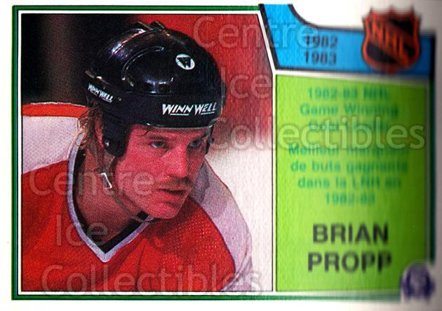 1983-84 O-Pee-Chee #218 Brian Propp<br/>8 In Stock - $1.00 each - <a href=https://centericecollectibles.foxycart.com/cart?name=1983-84%20O-Pee-Chee%20%23218%20Brian%20Propp...&quantity_max=8&price=$1.00&code=27977 class=foxycart> Buy it now! </a>