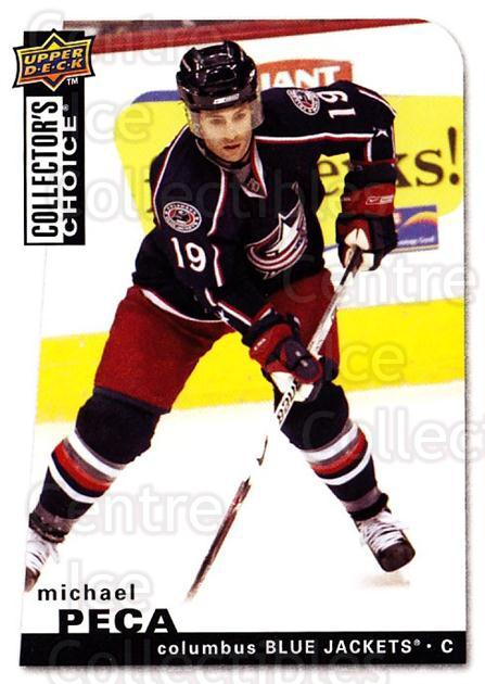 2008-09 Collectors Choice #114 Michael Peca<br/>2 In Stock - $1.00 each - <a href=https://centericecollectibles.foxycart.com/cart?name=2008-09%20Collectors%20Choice%20%23114%20Michael%20Peca...&quantity_max=2&price=$1.00&code=279790 class=foxycart> Buy it now! </a>