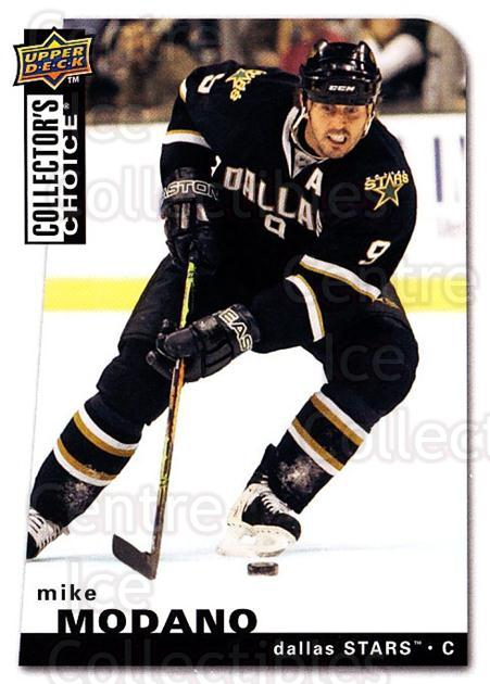 2008-09 Collectors Choice #121 Mike Modano<br/>3 In Stock - $1.00 each - <a href=https://centericecollectibles.foxycart.com/cart?name=2008-09%20Collectors%20Choice%20%23121%20Mike%20Modano...&quantity_max=3&price=$1.00&code=279797 class=foxycart> Buy it now! </a>