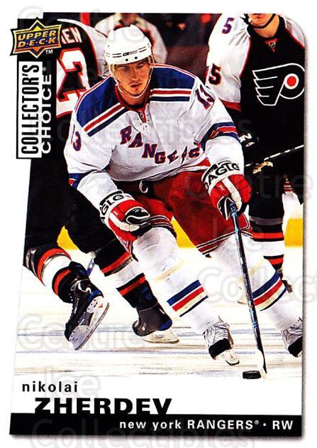 2008-09 Collectors Choice #136 Nikolai Zherdev<br/>3 In Stock - $1.00 each - <a href=https://centericecollectibles.foxycart.com/cart?name=2008-09%20Collectors%20Choice%20%23136%20Nikolai%20Zherdev...&quantity_max=3&price=$1.00&code=279812 class=foxycart> Buy it now! </a>