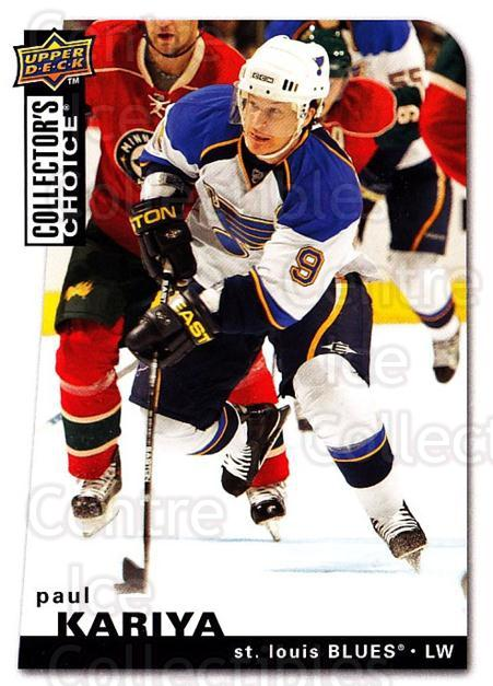 2008-09 Collectors Choice #145 Paul Kariya<br/>2 In Stock - $1.00 each - <a href=https://centericecollectibles.foxycart.com/cart?name=2008-09%20Collectors%20Choice%20%23145%20Paul%20Kariya...&quantity_max=2&price=$1.00&code=279821 class=foxycart> Buy it now! </a>