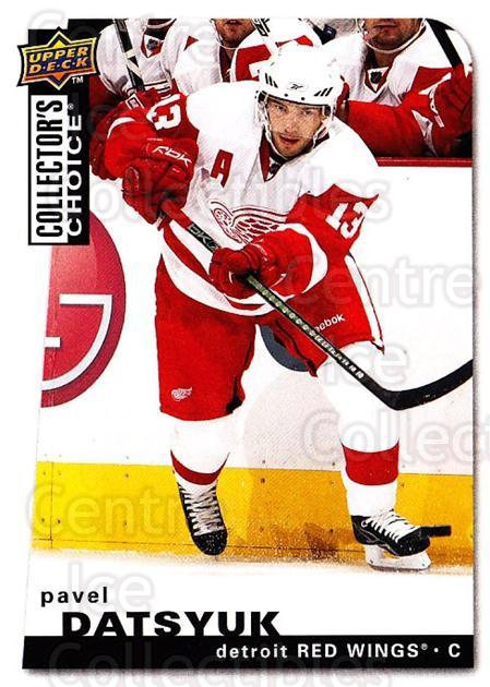 2008-09 Collectors Choice #148 Pavel Datsyuk<br/>3 In Stock - $2.00 each - <a href=https://centericecollectibles.foxycart.com/cart?name=2008-09%20Collectors%20Choice%20%23148%20Pavel%20Datsyuk...&quantity_max=3&price=$2.00&code=279824 class=foxycart> Buy it now! </a>