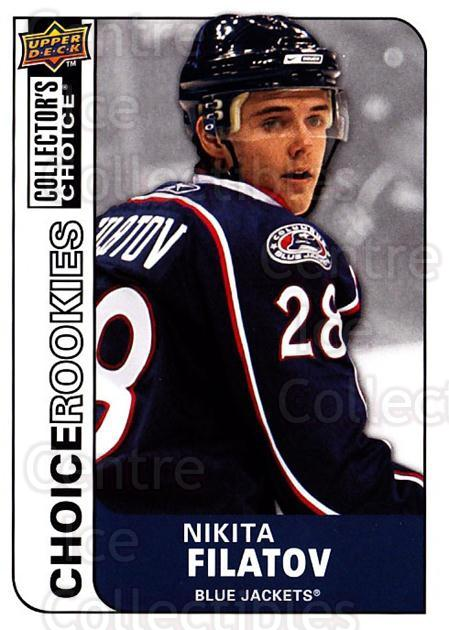 2008-09 Collectors Choice #214 Nikita Filatov<br/>3 In Stock - $2.00 each - <a href=https://centericecollectibles.foxycart.com/cart?name=2008-09%20Collectors%20Choice%20%23214%20Nikita%20Filatov...&quantity_max=3&price=$2.00&code=279890 class=foxycart> Buy it now! </a>