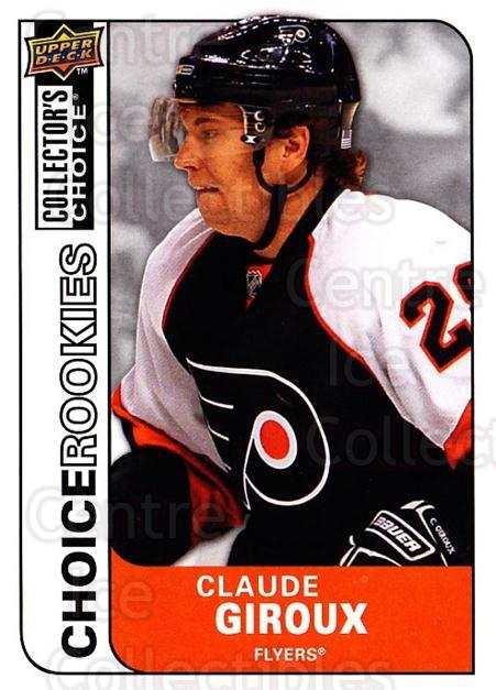 2008-09 Collectors Choice #217 Claude Giroux<br/>2 In Stock - $5.00 each - <a href=https://centericecollectibles.foxycart.com/cart?name=2008-09%20Collectors%20Choice%20%23217%20Claude%20Giroux...&quantity_max=2&price=$5.00&code=279893 class=foxycart> Buy it now! </a>
