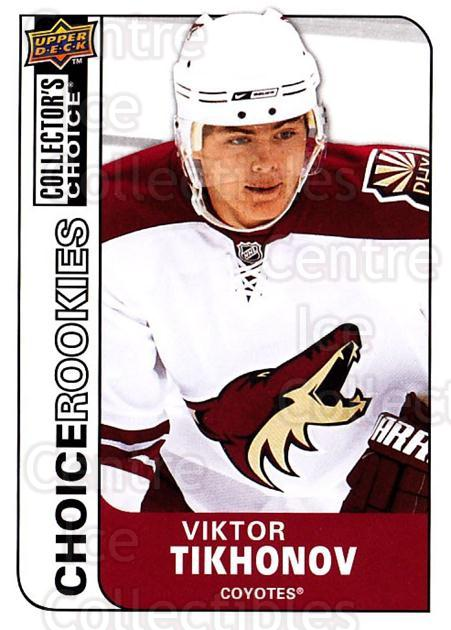 2008-09 Collectors Choice #244 Viktor Tikhonov<br/>4 In Stock - $2.00 each - <a href=https://centericecollectibles.foxycart.com/cart?name=2008-09%20Collectors%20Choice%20%23244%20Viktor%20Tikhonov...&quantity_max=4&price=$2.00&code=279920 class=foxycart> Buy it now! </a>