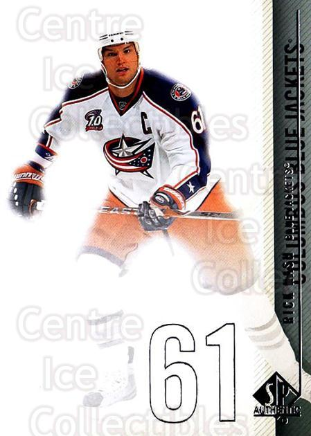 2010-11 Sp Authentic #36 Rick Nash<br/>3 In Stock - $1.00 each - <a href=https://centericecollectibles.foxycart.com/cart?name=2010-11%20Sp%20Authentic%20%2336%20Rick%20Nash...&quantity_max=3&price=$1.00&code=280555 class=foxycart> Buy it now! </a>