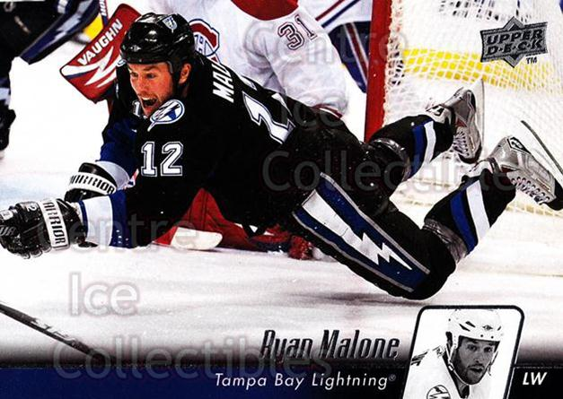 2010-11 Upper Deck #24 Ryan Malone<br/>10 In Stock - $1.00 each - <a href=https://centericecollectibles.foxycart.com/cart?name=2010-11%20Upper%20Deck%20%2324%20Ryan%20Malone...&quantity_max=10&price=$1.00&code=280993 class=foxycart> Buy it now! </a>