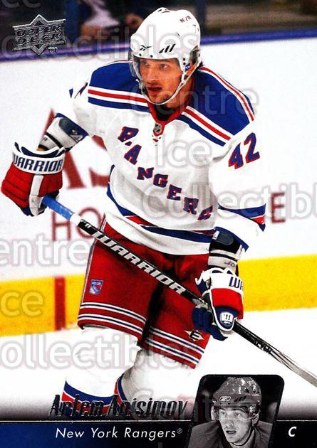 2010-11 Upper Deck #73 Artem Anisimov<br/>10 In Stock - $1.00 each - <a href=https://centericecollectibles.foxycart.com/cart?name=2010-11%20Upper%20Deck%20%2373%20Artem%20Anisimov...&quantity_max=10&price=$1.00&code=281042 class=foxycart> Buy it now! </a>