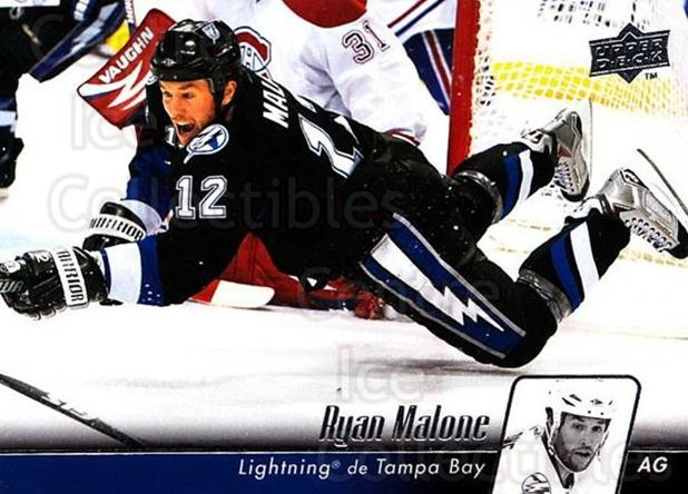 2010-11 Upper Deck French #24 Ryan Malone<br/>4 In Stock - $1.00 each - <a href=https://centericecollectibles.foxycart.com/cart?name=2010-11%20Upper%20Deck%20French%20%2324%20Ryan%20Malone...&quantity_max=4&price=$1.00&code=281243 class=foxycart> Buy it now! </a>