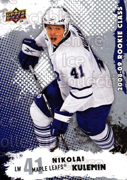 2008-09 Upper Deck Rookie Class #43 Nikolai Kulemin<br/>8 In Stock - $2.00 each - <a href=https://centericecollectibles.foxycart.com/cart?name=2008-09%20Upper%20Deck%20Rookie%20Class%20%2343%20Nikolai%20Kulemin...&quantity_max=8&price=$2.00&code=281722 class=foxycart> Buy it now! </a>