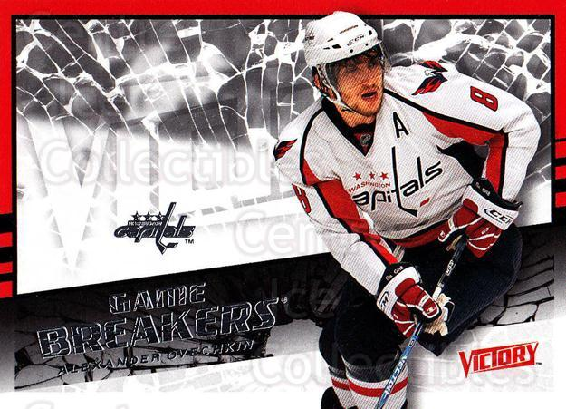2008-09 UD Victory Game Breakers #2 Alexander Ovechkin<br/>3 In Stock - $2.00 each - <a href=https://centericecollectibles.foxycart.com/cart?name=2008-09%20UD%20Victory%20Game%20Breakers%20%232%20Alexander%20Ovech...&price=$2.00&code=281778 class=foxycart> Buy it now! </a>
