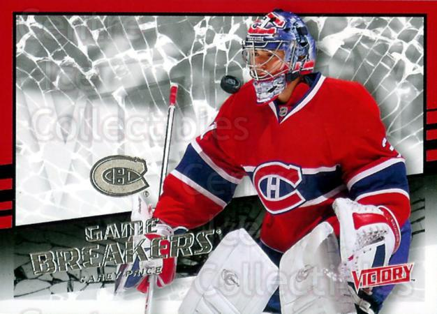 2008-09 UD Victory Game Breakers #30 Carey Price<br/>2 In Stock - $2.00 each - <a href=https://centericecollectibles.foxycart.com/cart?name=2008-09%20UD%20Victory%20Game%20Breakers%20%2330%20Carey%20Price...&price=$2.00&code=281806 class=foxycart> Buy it now! </a>
