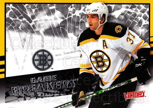 2008-09 UD Victory Game Breakers #33 Patrice Bergeron<br/>3 In Stock - $2.00 each - <a href=https://centericecollectibles.foxycart.com/cart?name=2008-09%20UD%20Victory%20Game%20Breakers%20%2333%20Patrice%20Bergero...&quantity_max=3&price=$2.00&code=281809 class=foxycart> Buy it now! </a>