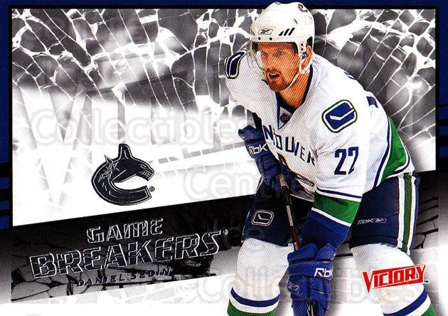 2008-09 UD Victory Game Breakers #35 Daniel Sedin<br/>6 In Stock - $2.00 each - <a href=https://centericecollectibles.foxycart.com/cart?name=2008-09%20UD%20Victory%20Game%20Breakers%20%2335%20Daniel%20Sedin...&price=$2.00&code=281811 class=foxycart> Buy it now! </a>