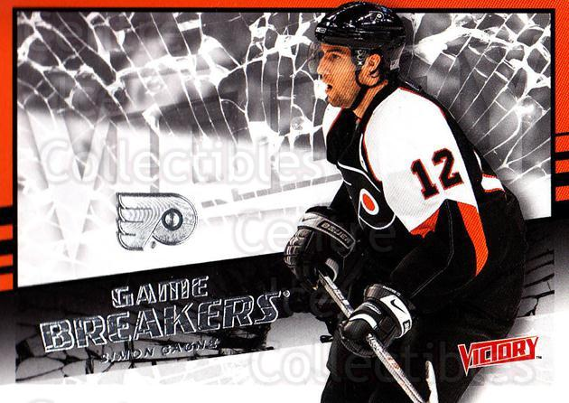 2008-09 UD Victory Game Breakers #44 Simon Gagne<br/>4 In Stock - $2.00 each - <a href=https://centericecollectibles.foxycart.com/cart?name=2008-09%20UD%20Victory%20Game%20Breakers%20%2344%20Simon%20Gagne...&quantity_max=4&price=$2.00&code=281820 class=foxycart> Buy it now! </a>