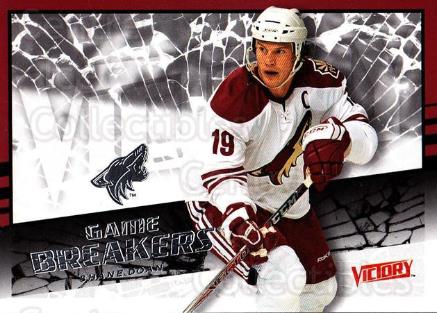 2008-09 UD Victory Game Breakers #47 Shane Doan<br/>4 In Stock - $2.00 each - <a href=https://centericecollectibles.foxycart.com/cart?name=2008-09%20UD%20Victory%20Game%20Breakers%20%2347%20Shane%20Doan...&quantity_max=4&price=$2.00&code=281823 class=foxycart> Buy it now! </a>