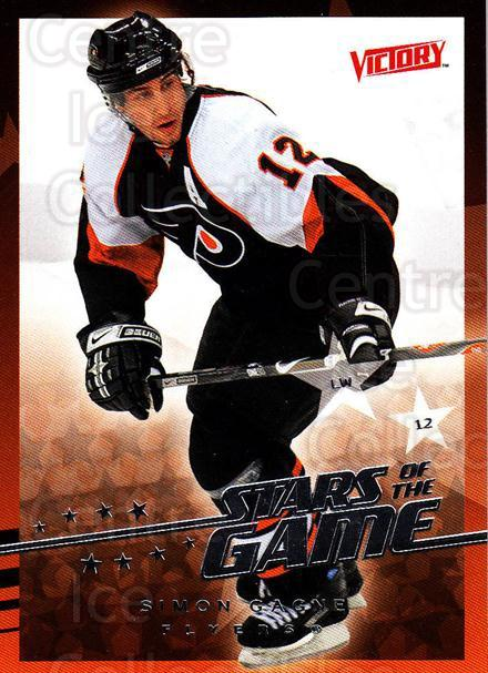 2008-09 UD Victory Stars of the Game #10 Simon Gagne<br/>4 In Stock - $2.00 each - <a href=https://centericecollectibles.foxycart.com/cart?name=2008-09%20UD%20Victory%20Stars%20of%20the%20Game%20%2310%20Simon%20Gagne...&quantity_max=4&price=$2.00&code=281836 class=foxycart> Buy it now! </a>