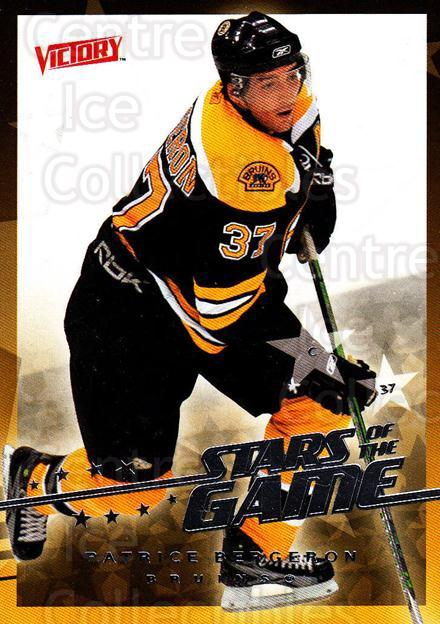 2008-09 UD Victory Stars of the Game #15 Patrice Bergeron<br/>4 In Stock - $2.00 each - <a href=https://centericecollectibles.foxycart.com/cart?name=2008-09%20UD%20Victory%20Stars%20of%20the%20Game%20%2315%20Patrice%20Bergero...&quantity_max=4&price=$2.00&code=281841 class=foxycart> Buy it now! </a>