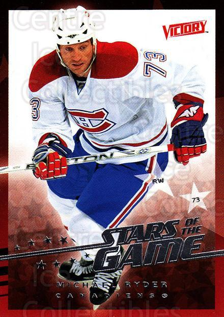 2008-09 UD Victory Stars of the Game #21 Michael Ryder<br/>4 In Stock - $2.00 each - <a href=https://centericecollectibles.foxycart.com/cart?name=2008-09%20UD%20Victory%20Stars%20of%20the%20Game%20%2321%20Michael%20Ryder...&quantity_max=4&price=$2.00&code=281847 class=foxycart> Buy it now! </a>