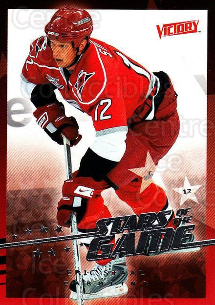 2008-09 UD Victory Stars of the Game #26 Eric Staal<br/>5 In Stock - $2.00 each - <a href=https://centericecollectibles.foxycart.com/cart?name=2008-09%20UD%20Victory%20Stars%20of%20the%20Game%20%2326%20Eric%20Staal...&quantity_max=5&price=$2.00&code=281852 class=foxycart> Buy it now! </a>