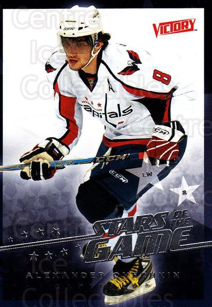 2008-09 UD Victory Stars of the Game #30 Alexander Ovechkin<br/>1 In Stock - $2.00 each - <a href=https://centericecollectibles.foxycart.com/cart?name=2008-09%20UD%20Victory%20Stars%20of%20the%20Game%20%2330%20Alexander%20Ovech...&price=$2.00&code=281856 class=foxycart> Buy it now! </a>