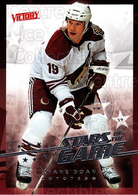 2008-09 UD Victory Stars of the Game #39 Shane Doan<br/>5 In Stock - $2.00 each - <a href=https://centericecollectibles.foxycart.com/cart?name=2008-09%20UD%20Victory%20Stars%20of%20the%20Game%20%2339%20Shane%20Doan...&quantity_max=5&price=$2.00&code=281865 class=foxycart> Buy it now! </a>