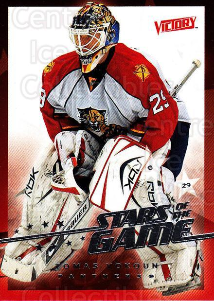 2008-09 UD Victory Stars of the Game #45 Tomas Vokoun<br/>2 In Stock - $2.00 each - <a href=https://centericecollectibles.foxycart.com/cart?name=2008-09%20UD%20Victory%20Stars%20of%20the%20Game%20%2345%20Tomas%20Vokoun...&quantity_max=2&price=$2.00&code=281871 class=foxycart> Buy it now! </a>