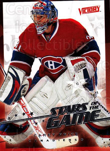 2008-09 UD Victory Stars of the Game #49 Carey Price<br/>2 In Stock - $5.00 each - <a href=https://centericecollectibles.foxycart.com/cart?name=2008-09%20UD%20Victory%20Stars%20of%20the%20Game%20%2349%20Carey%20Price...&quantity_max=2&price=$5.00&code=281875 class=foxycart> Buy it now! </a>