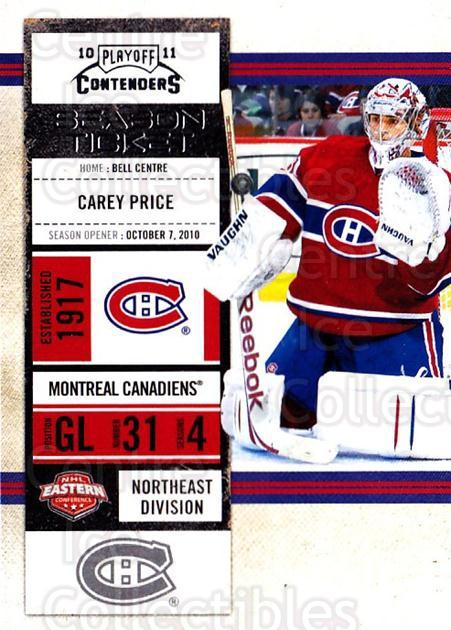2010-11 Panini Contenders #30 Carey Price<br/>3 In Stock - $3.00 each - <a href=https://centericecollectibles.foxycart.com/cart?name=2010-11%20Panini%20Contenders%20%2330%20Carey%20Price...&quantity_max=3&price=$3.00&code=283314 class=foxycart> Buy it now! </a>