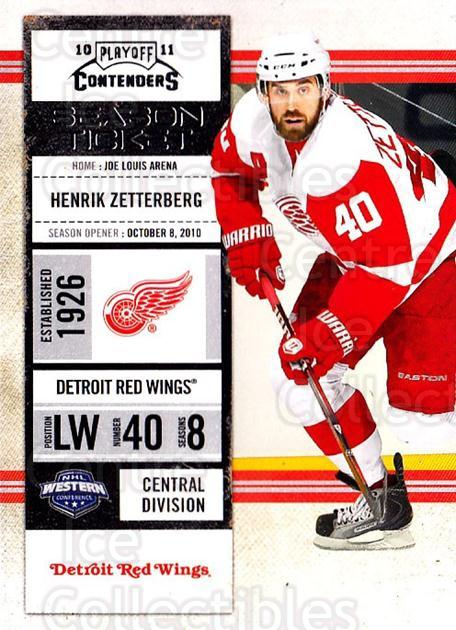 2010-11 Panini Contenders #47 Henrik Zetterberg<br/>3 In Stock - $2.00 each - <a href=https://centericecollectibles.foxycart.com/cart?name=2010-11%20Panini%20Contenders%20%2347%20Henrik%20Zetterbe...&quantity_max=3&price=$2.00&code=283331 class=foxycart> Buy it now! </a>