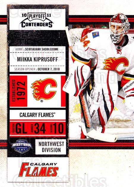 2010-11 Panini Contenders #63 Miikka Kiprusoff<br/>1 In Stock - $1.00 each - <a href=https://centericecollectibles.foxycart.com/cart?name=2010-11%20Panini%20Contenders%20%2363%20Miikka%20Kiprusof...&quantity_max=1&price=$1.00&code=283347 class=foxycart> Buy it now! </a>