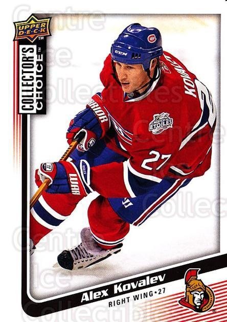 2009-10 Collectors Choice #56 Alexei Kovalev<br/>4 In Stock - $1.00 each - <a href=https://centericecollectibles.foxycart.com/cart?name=2009-10%20Collectors%20Choice%20%2356%20Alexei%20Kovalev...&quantity_max=4&price=$1.00&code=287038 class=foxycart> Buy it now! </a>