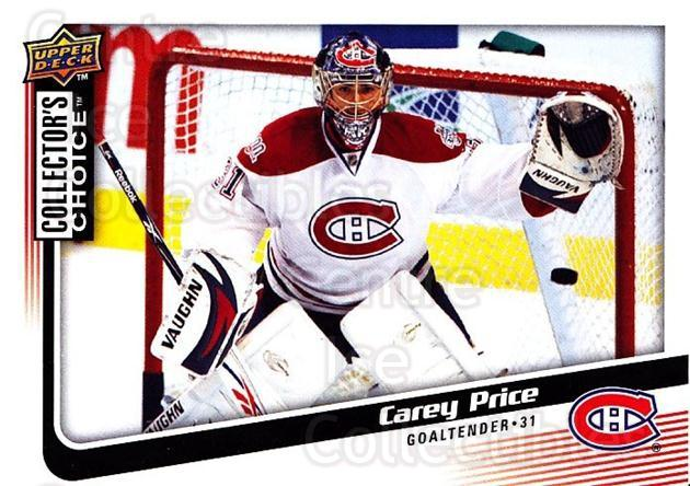 2009-10 Collectors Choice #110 Carey Price<br/>3 In Stock - $3.00 each - <a href=https://centericecollectibles.foxycart.com/cart?name=2009-10%20Collectors%20Choice%20%23110%20Carey%20Price...&quantity_max=3&price=$3.00&code=287092 class=foxycart> Buy it now! </a>