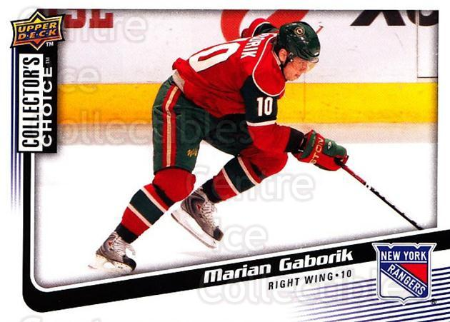 2009-10 Collectors Choice #123 Marian Gaborik<br/>4 In Stock - $1.00 each - <a href=https://centericecollectibles.foxycart.com/cart?name=2009-10%20Collectors%20Choice%20%23123%20Marian%20Gaborik...&quantity_max=4&price=$1.00&code=287105 class=foxycart> Buy it now! </a>