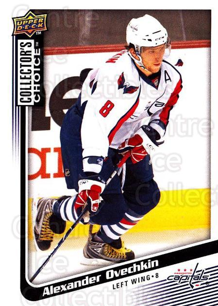 2009-10 Collectors Choice #152 Alexander Ovechkin<br/>4 In Stock - $2.00 each - <a href=https://centericecollectibles.foxycart.com/cart?name=2009-10%20Collectors%20Choice%20%23152%20Alexander%20Ovech...&quantity_max=4&price=$2.00&code=287134 class=foxycart> Buy it now! </a>