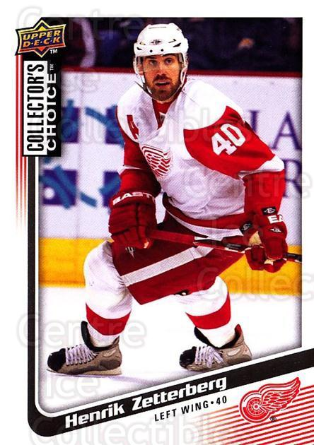 2009-10 Collectors Choice #194 Henrik Zetterberg<br/>4 In Stock - $2.00 each - <a href=https://centericecollectibles.foxycart.com/cart?name=2009-10%20Collectors%20Choice%20%23194%20Henrik%20Zetterbe...&quantity_max=4&price=$2.00&code=287176 class=foxycart> Buy it now! </a>