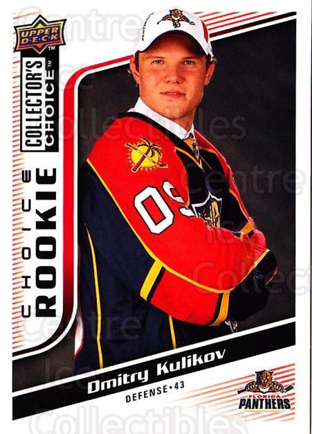 2009-10 Collectors Choice #258 Dmitry Kulikov<br/>6 In Stock - $2.00 each - <a href=https://centericecollectibles.foxycart.com/cart?name=2009-10%20Collectors%20Choice%20%23258%20Dmitry%20Kulikov...&quantity_max=6&price=$2.00&code=287240 class=foxycart> Buy it now! </a>